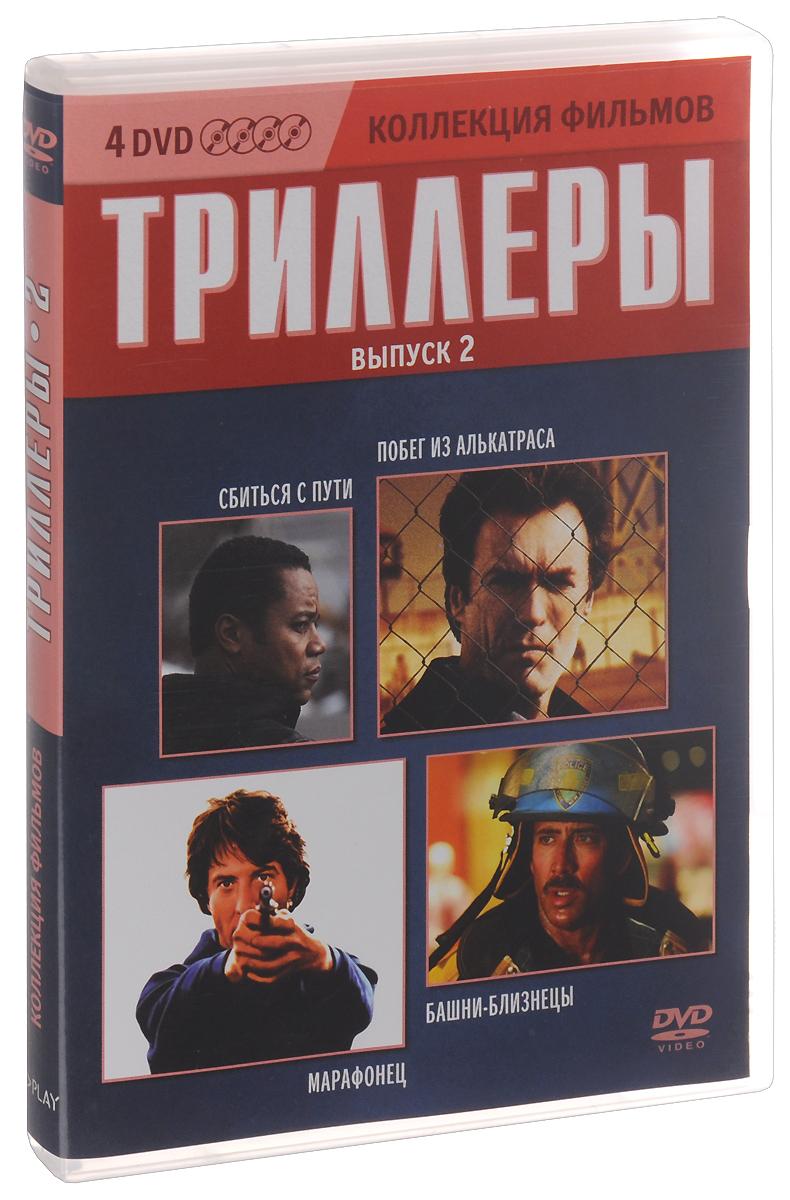 Коллекция фильмов: Триллеры: Выпуск 2 (4 DVD) 2012