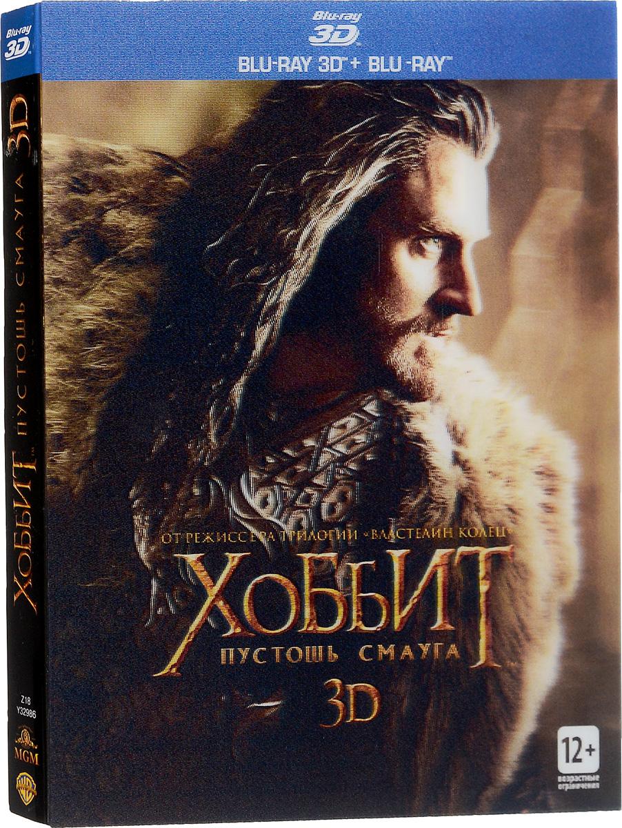 Хоббит: Пустошь Смауга 3D и 2D (4 Blu-ray)