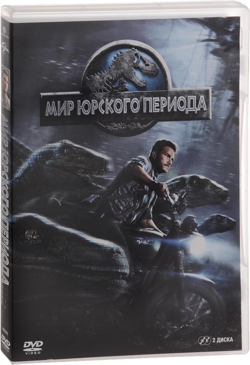 Мир Юрского периода (2 DVD) майкл шермер скептик рациональный взгляд на мир