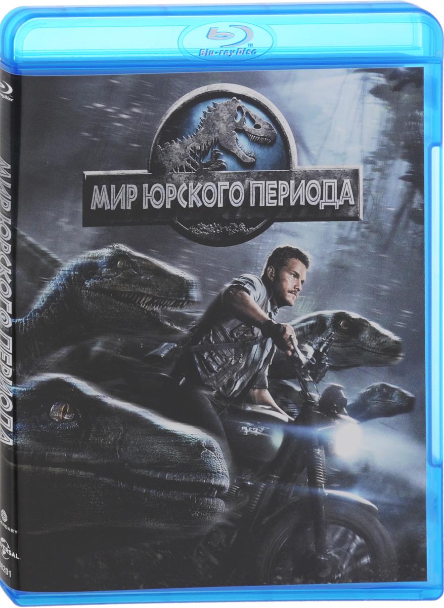 Мир Юрского периода (Blu-ray) майкл шермер скептик рациональный взгляд на мир
