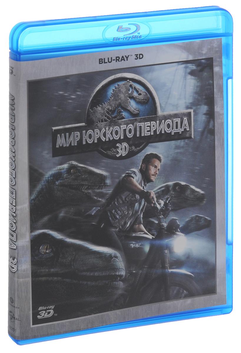 Мир Юрского периода 3D (Blu-ray) майкл шермер скептик рациональный взгляд на мир