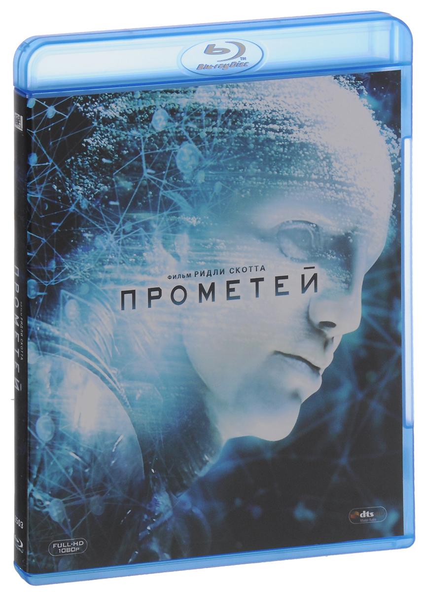 Прометей (Blu-ray) майкл шермер скептик рациональный взгляд на мир