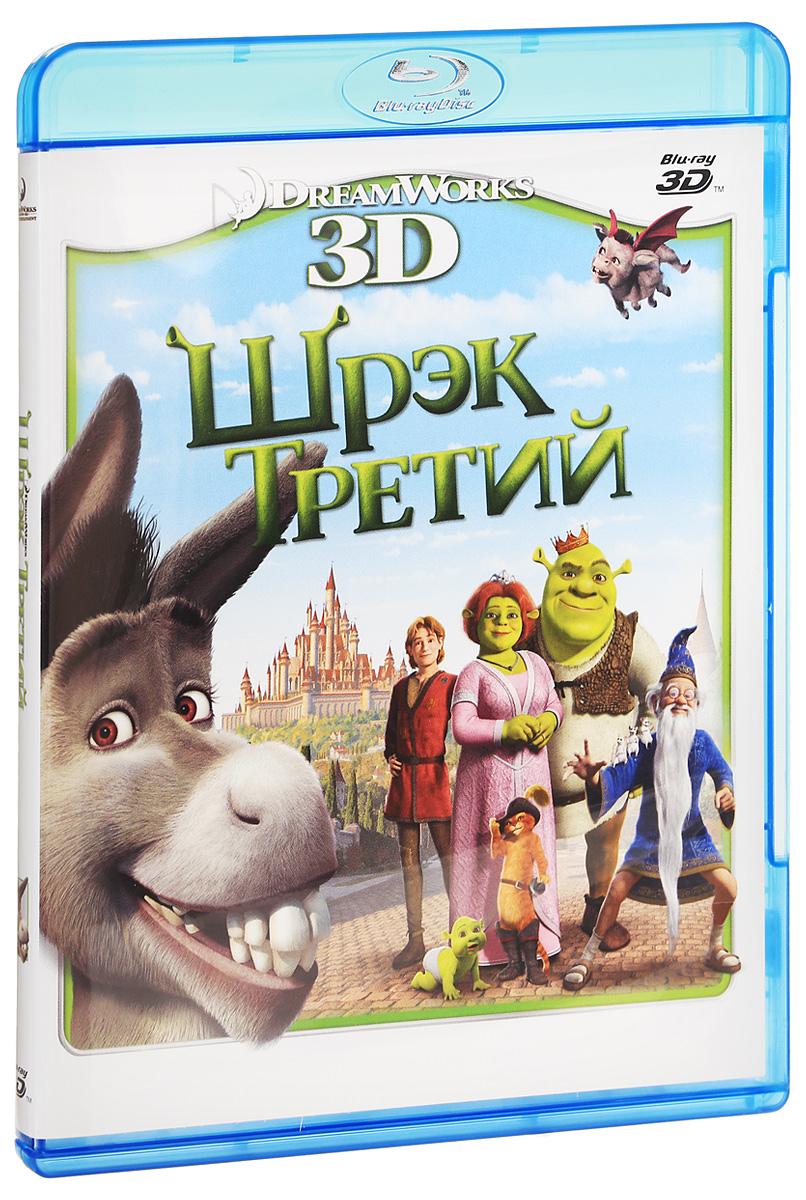 Шрэк Третий 3D (Blu-ray)