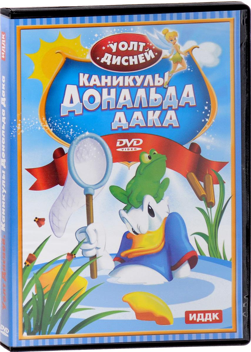 Walt Disney: Каникулы Дональда Дака 2012 DVD