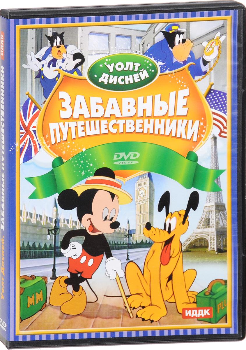 Walt Disney: Забавные путешественники 2013 DVD