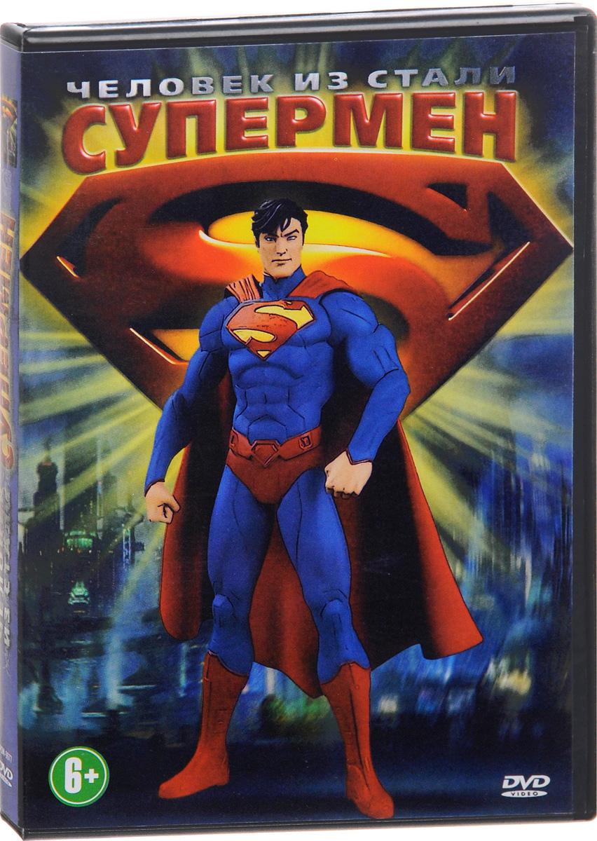Супермен: Человек из стали 2013