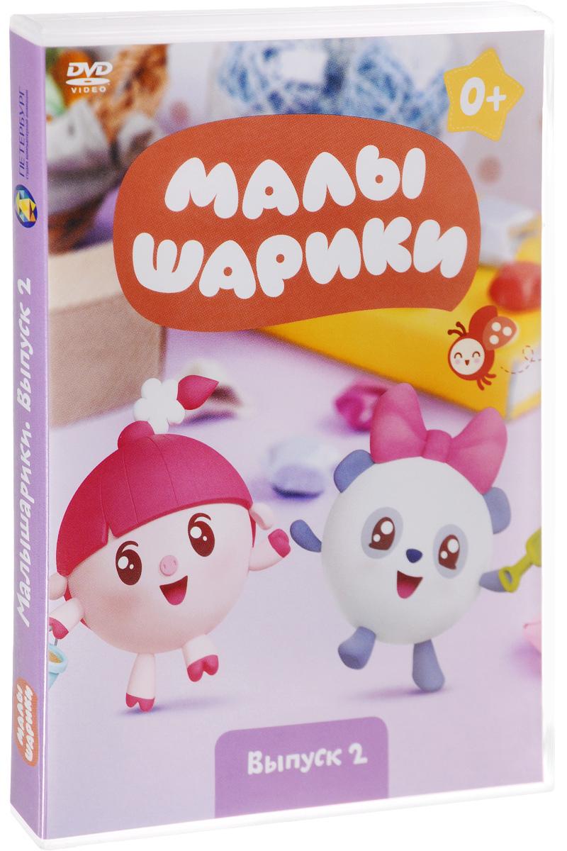 Малышарики: Выпуск 2 2016 DVD
